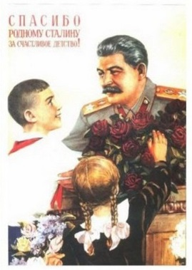 Stalin poster with children